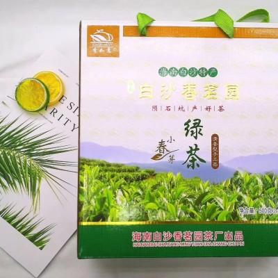 海南白沙香茗园小春芽绿茶500克