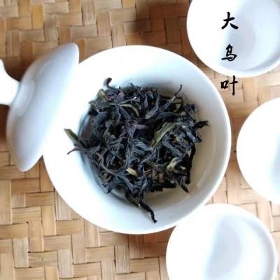 潮州凤凰单丛茶 乌龙茶 碳焙醇香型大乌叶