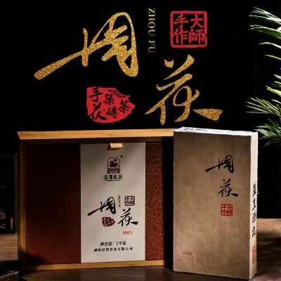 泾渭茯茶泾阳 陕西特产 泾阳茯茶砖茶黑茶叶金花 1kg周茯手筑茯茶