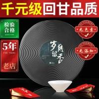 2019新茶正山小种茶叶红茶浓香型300g复古唱片礼盒装茶礼品质自饮