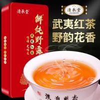 武夷山红茶正宗小种红茶正山茶叶浓香型花果香春茶散装盒装