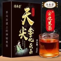 黑茶湖南安化安化黑茶天尖金花茯茶 砖茶 手筑 480克包邮