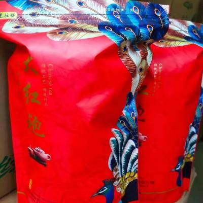 清香大红袍茶武夷岩茶岩香大红袍茶岩韵十足贡茶桂花香大红袍茶叶1斤2袋