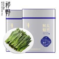 2019新茶太平猴魁安徽原产地绿茶茶叶春茶浓香散装罐装共200g