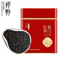 2019新茶祁门红茶茶叶祁门核心原产地春茶特级红香螺浓香250g