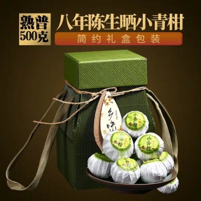 云南普洱 新会小青柑云南普洱茶8年宫廷柑普茶陈皮500g