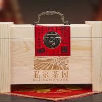 炭焙铁观音熟茶 浓香型铁观音木箱礼盒装茶叶500克 炭烧铁观音老茶