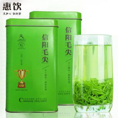 【惠饮】信阳绿茶2盒共500g茶叶绿茶2020新茶手工雨前春茶浓香型