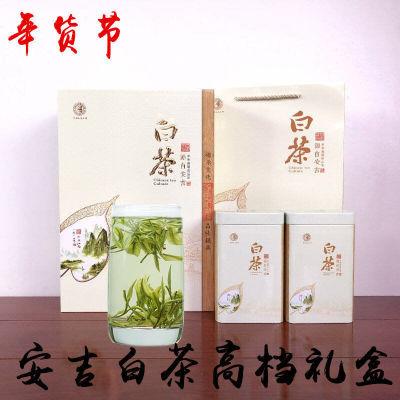 安吉白茶正宗2020年新茶250g雨前一级春茶散装绿茶