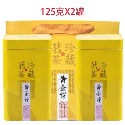 珍藏黄金芽2020新茶安吉白茶正宗浙江高级黄金茶叶绿茶浓香250克