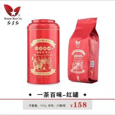 红星红一红罐