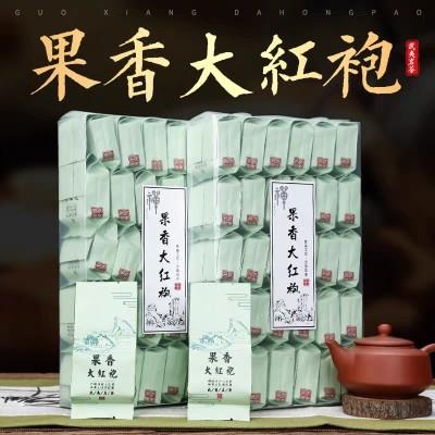 果香新款大红袍武夷岩茶醇香型乌龙茶小泡袋装新茶碳焙中火肉桂