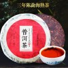 普洱茶熟茶饼357g勐海古树普洱茶七子饼云南特产茶叶