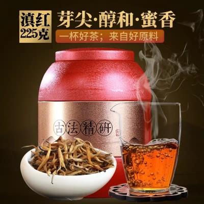 2019春茶新茶 滇红茶品质大金芽225克蜜香金丝单芽 云南红茶茶叶