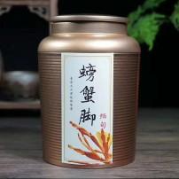 一罐350克,2015年缅甸螃蟹脚,浓郁香高,回甘舒畅