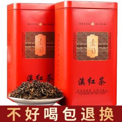 滇红茶叶古树红茶金丝金针散装浓香型红茶礼盒装罐装500g