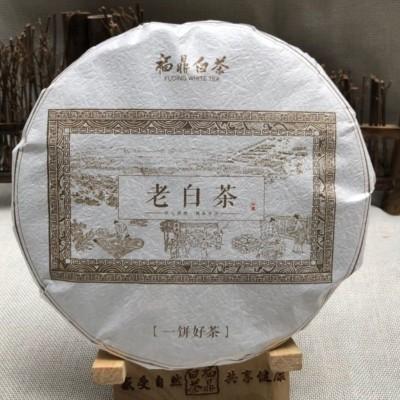 一饼好茶一老白茶 【年份】:2012年 【净重】:350g*1饼