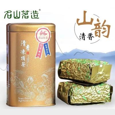 春茶台湾清悦冻顶茶300g山韵清香型台湾冻顶乌龙高山茶叶