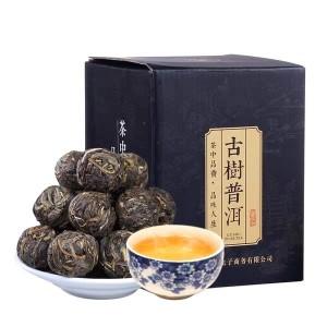 云南普洱2019春茶现货勐库龙珠手工小沱茶500g罐装 普洱茶生茶