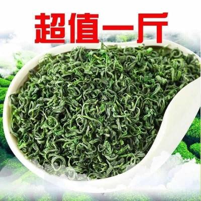 【大份量500g】2020新茶 高山云雾绿茶春茶茶叶浓香型炒青绿茶