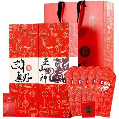 鼠年送礼 正山小种红茶浓香型茶叶翻盖式创意礼盒装 过年茶礼定制