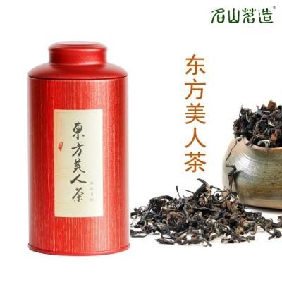 台湾臻典东方美人茶75g甘甜蜜香型 台湾膨风茶台湾高山茶名山茗造