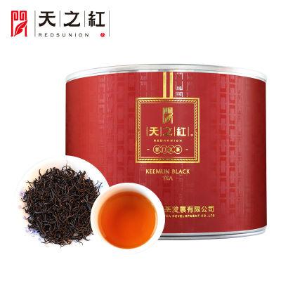 天之红祁红毛峰浓香型香茶正宗原产地特级花果香祁门红茶圆罐茶叶