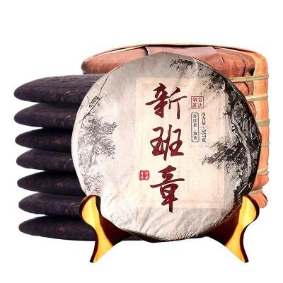 【新班章七片整提装】 6年新班章古树陈香普洱熟茶 2499g