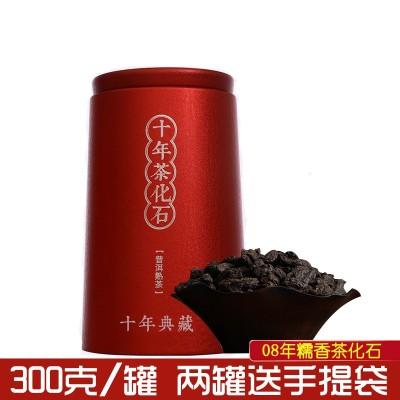 云南茶叶碎银子 茶化石 老茶头散茶300克浓香型糯米香普洱茶熟茶