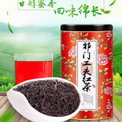 红茶 祁门工夫红茶浓香半斤装250g