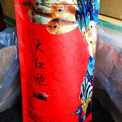 大红袍乌龙茶武夷贡茶岩香大红袍茶传统炭焙原味清香大红袍茶叶特级1斤1袋