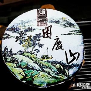 【2016早春】困鹿山·如意熟饼1提7片5斤