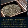 【2017早春】滑竹梁子古树纯料生茶1提7片5斤