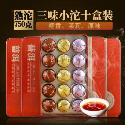 云南普洱勐海普洱茶熟茶 多口味糯香茉莉原味小沱茶礼盒 10盒750克