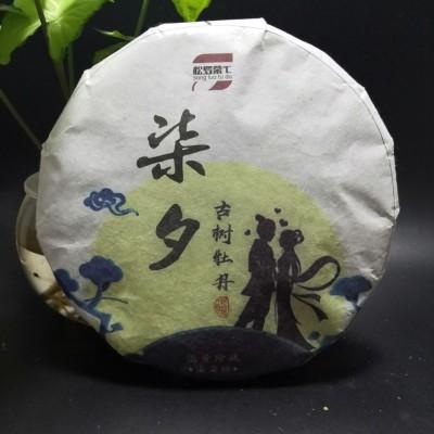 (静芝茶香)2015年柒夕古树牡丹,是一款限量珍藏版的茶,1饼300克