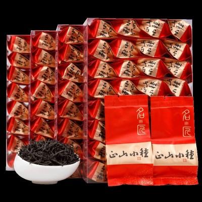 正山小种 红茶特级正宗浓香型武夷红茶新茶盒装袋装500g广蕴