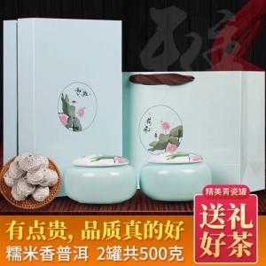 醉语堂糯米香普洱茶熟茶小沱茶散装茶叶礼盒装送礼高档 特级500g
