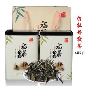2018年福鼎白茶散茶礼盒装正宗高山非特级福建白茶250g