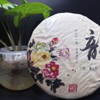 (静芝茶香)2016年高山花香牡丹王1饼350克,兰花香冰糖甜口感