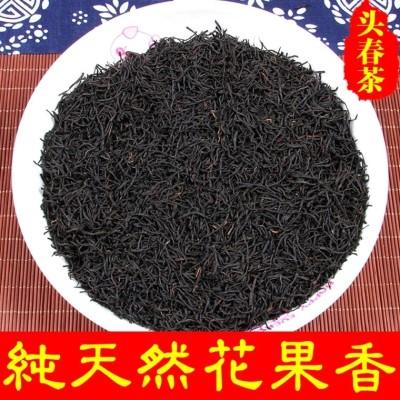 正宗武夷山正山小种特级头春嫩芽花果香正山小种250g