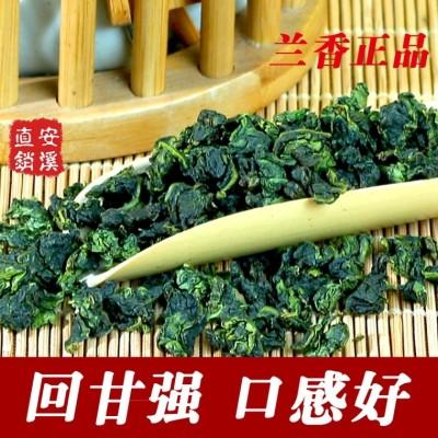 安溪铁观音茶叶 散装特级铁观音清香型 乌龙茶浓香正品500g包邮