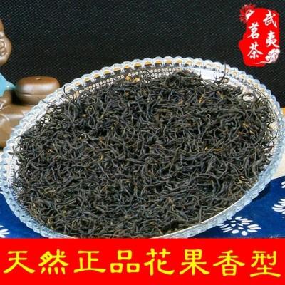 武夷山正山小种红茶 散装特级正山小种花果蜜香型正品500g