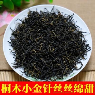 桐木小金针 武夷山正山小种红茶特级 高山野茶正品500g