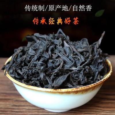 特级大红袍茶叶 武夷山传统中火大红袍 特级肉桂500g散装乌龙茶
