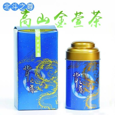 台湾北斗之尊高山金萱茶150g 高冷奶香 清甜鲜香