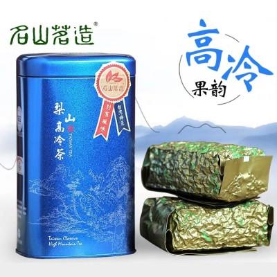 新茶台湾珍典梨山茶300g清香梨山高山茶台湾高山乌龙茶叶