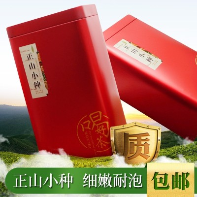 天王牌 正山小种 200g礼盒罐装高香味浓耐泡红茶