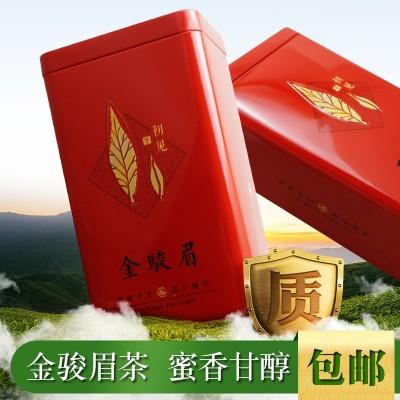 2019新茶红茶金骏眉200g礼盒罐装金芽蜜香红茶