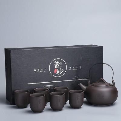 原矿紫砂茶具礼盒套装 功夫茶具