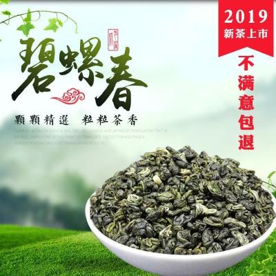 云南2020年明前碧螺春绿茶500克古树春茶滇绿 碧螺春绿茶